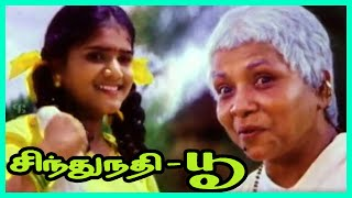 Sindhu Nathi Poo Tamil Movie Scenes   Vadivelu Comedy Scene   Ranjith   Senthamizhan   K T Kunjumon