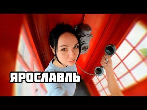 """#98 Топ 7 мест Ярославля: макет """"Золотое кольцо"""", бары, рестораны"""