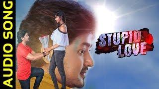 Kichhi Kichhi Asha | Stupid Love | Audio Song | Odia Music Album | Mukesh | Swati