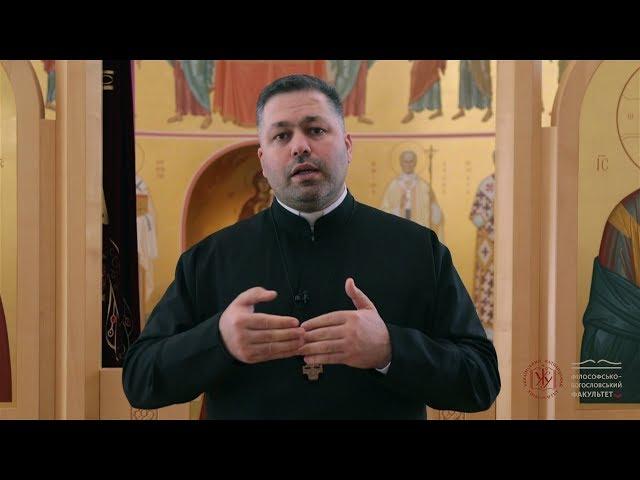 о. Юрій Щурко - Переживаючи Пасхальну Тайну за допомогою Писання