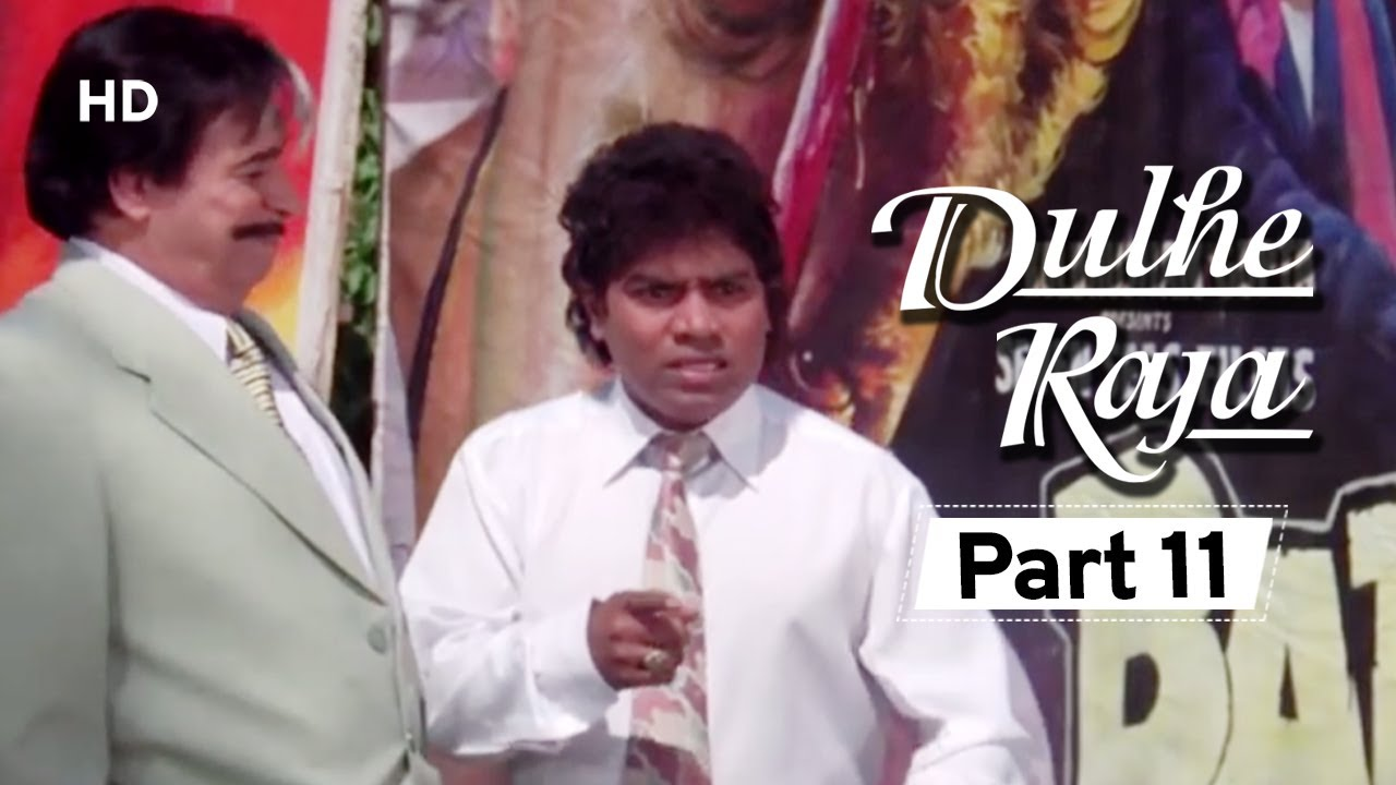 Dulhe Raja - Part 11 - Superhit Bollywood Comedy Movie -Govinda | Asrani | Kader Khan | Johnny Lever
