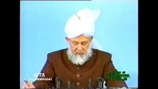 From the Friday Sermon, 16 April 1999.