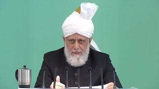 Hutba 18-09-2015 - Islam Ahmadiyya