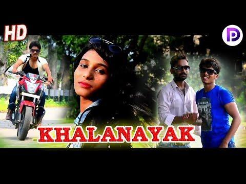 KhalaNayak(Bhuban) New Sambalpuri HD Video...