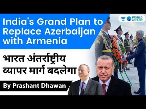 India's Grand Plan To Replace Azerbaijan With Armenia |North South Corridor