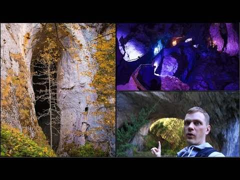 Magical Bridges and Devils Throat cave in southern Bulgaria