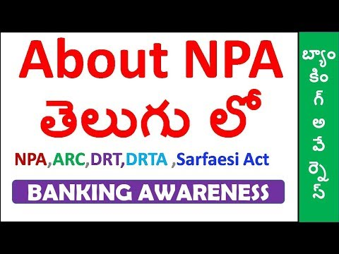 About Non performing assets In Telugu    Banking Awareness In Telugu
