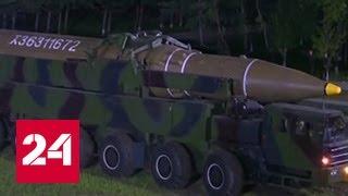 Конфликт США и КНДР: Китай призывает выбирать выражения