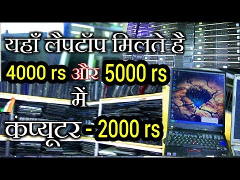 Cheapest Price Laptop,desktop pc,LCD,Hard Disk,Projectors Servers  Delhi NCR  Wholesale Market