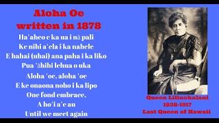 ALOHA OE #Song of HAWAII TEASER 2017