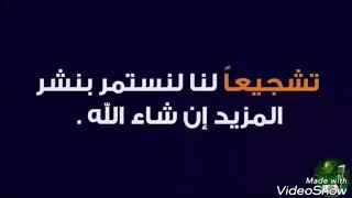 الشيخ يوسف جميل جدا جمع ثلاثه اصوات في اذان واحد العفاسي ناصر القطامي عبد المجيد السريحي