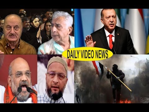 22-01-2020 Daily Latest Video News #Turky #Saudiarabia #india #pakistan #Iran#America