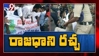 Student unions protest over AP capital, high court in Kurnool - TV9