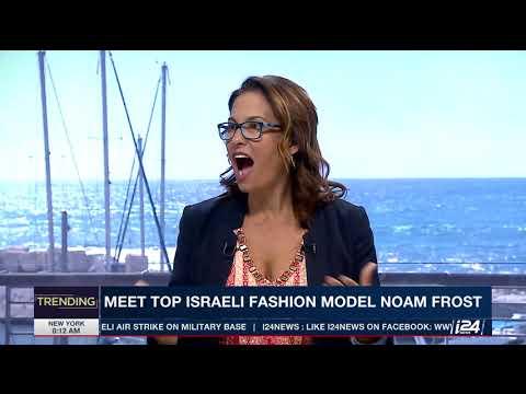 TOP ISRAELI FASHION MODEL NOAM FROST