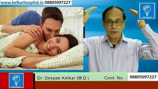 Sex Tablet  How to take   Hindi सेक्स टॅब्लेट का सेवन by Dr  Deepak kelkar M D