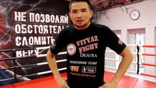 Дастан Шаршеев (Кыргызстан)