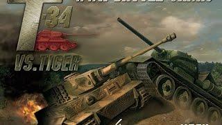 Танки Второй мировой: Т-34 против Тигра / WWII Battle Tanks: T-34 vs. Tiger (IDDK Group)(Танки Второй мировой: Т-34 против Тигра / WWII Battle Tanks: T-34 vs. Tiger (IDDK Group) Видео с выставки