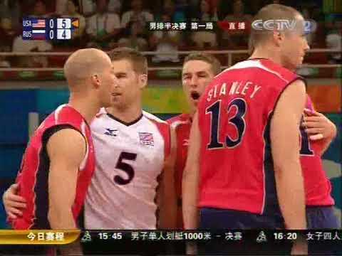 Beijing 2008 Men's Volleyball Semifinal RUS - USA part 1