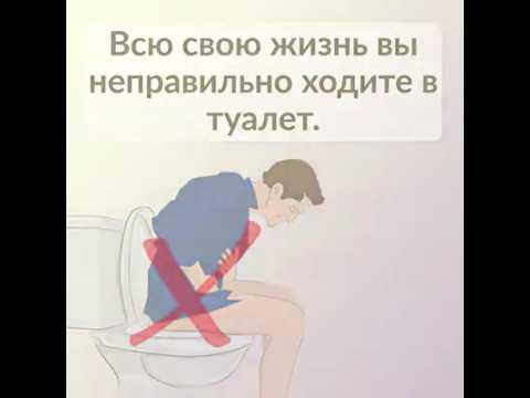 Хочется в туалет и болит живот