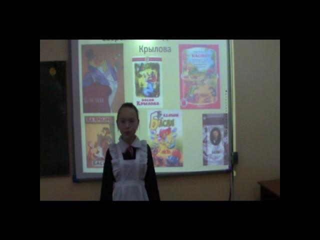 Изображение предпросмотра прочтения – СиразетдиноваГузель читает произведение «Ворона и Лисица» И.А.Крылова