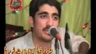 zahir mashokhel sona lal qalandar