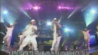 jinusean-how deep is your love