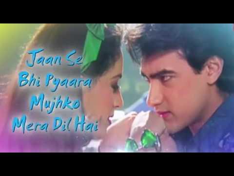Jaan se bhi pyaara mujko mera dil hai.. lyrics