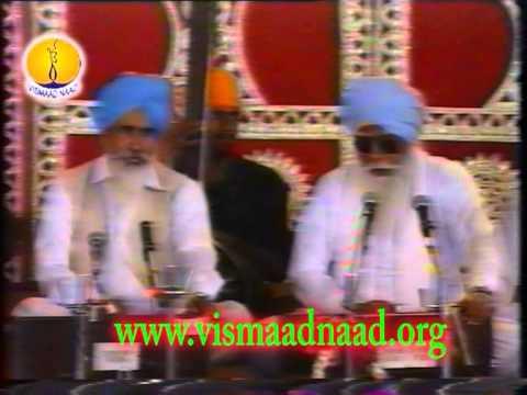 Prof Harchand Singh : Raag Devgandhari - Adutti Gurmat Sangeet Samellan 1991