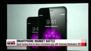 Apple roaring back to close smartphone gap with Samsung Electronics: IDC   세계 스마