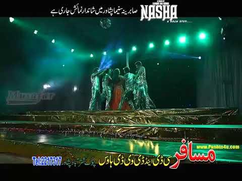 Pashto FIlm New Songs     Nasha Hits Video 2   Video Dailymotion 7