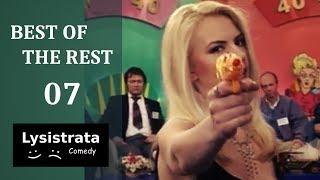 Αννίτα Πάνια - Χρυσό Κουφέτο - BEST OF THE REST 07