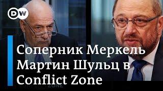 Самое откровенное интервью экс соперника Меркель Мартина Шульца   Conflict Zone на русском