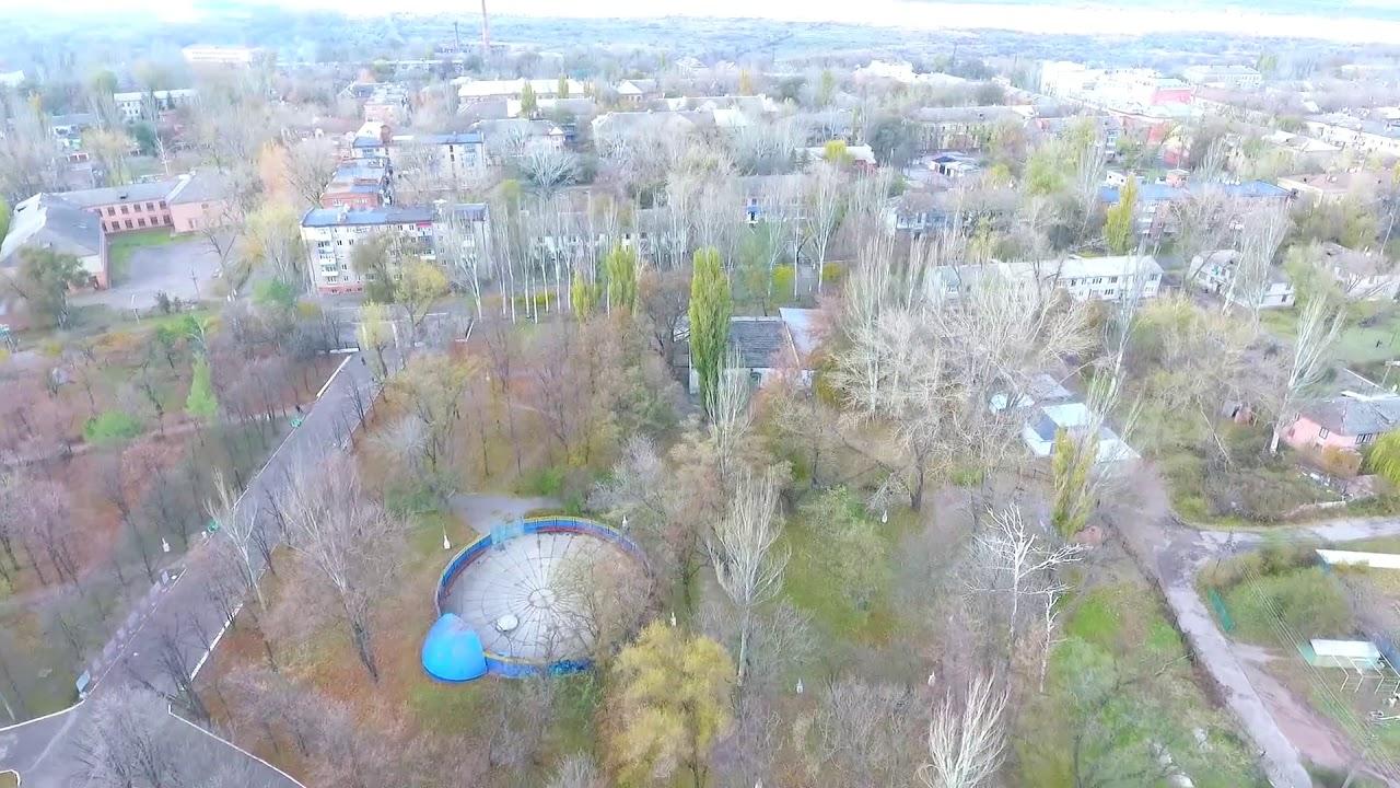 Город Марганец с высоты птичьего полета 2016 - YouTube