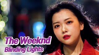 요요미 - Blinding Lights (The Weeknd) Cover by YOYOMI