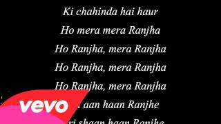 Ranjha Queen Lyrics ||  Amit Trivedi