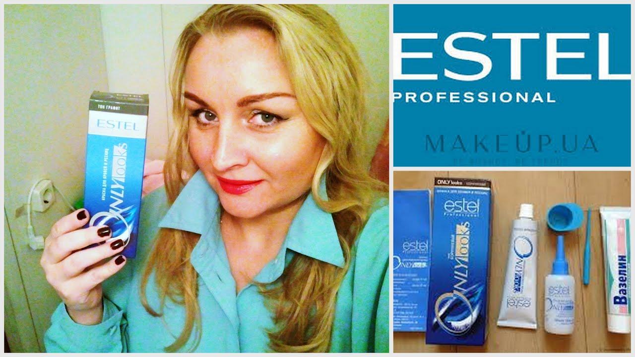 Единственный в россии официальный интернет-магазин профессиональной салонной косметики для волос премиум класса бренда l' oreal professionnel. Средства и препараты для волос лореаль, отзывы, фото, описания.