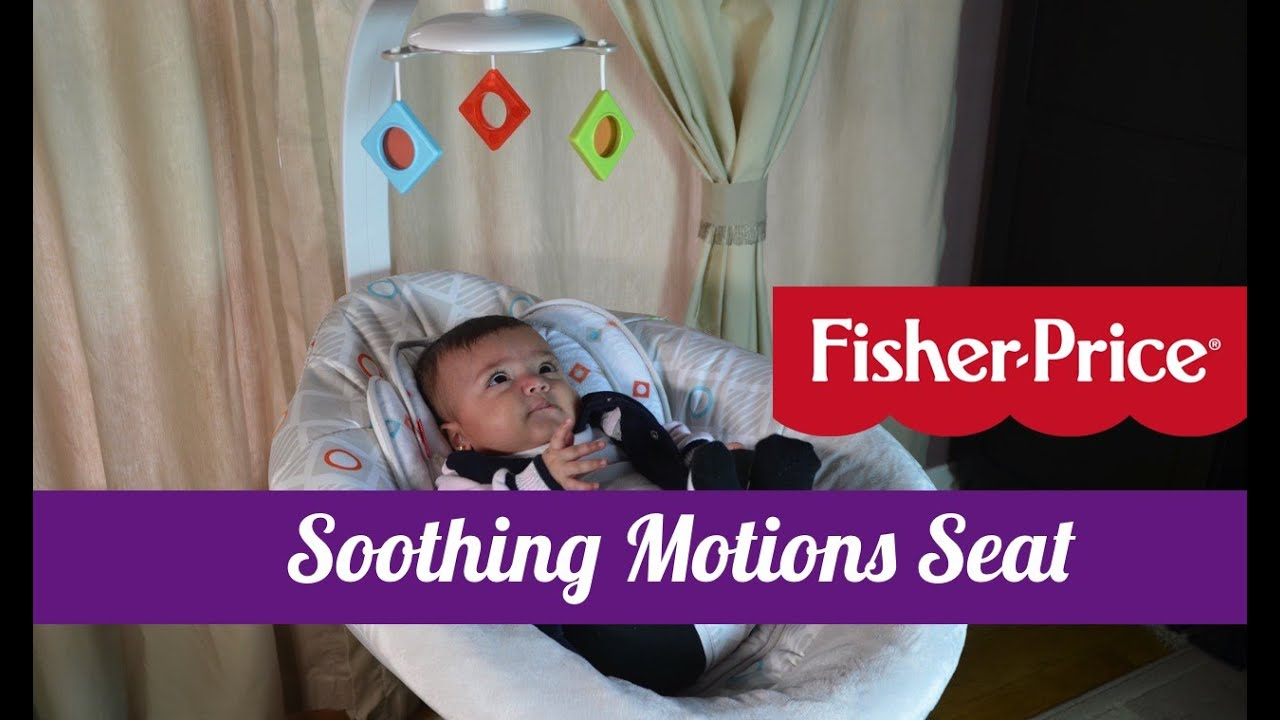 New Fisher Price Soothing Motions Seat Youtube