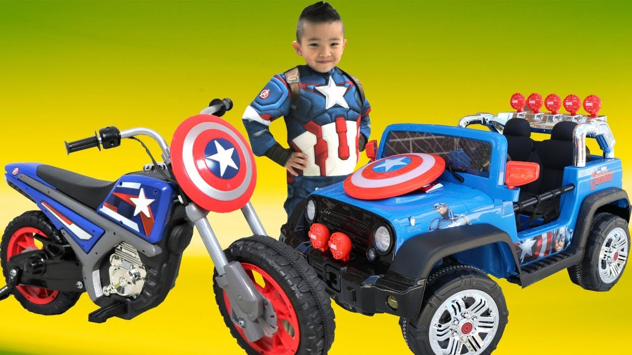 Captain America Bike and Car Ride On Park Fun CKN Toys