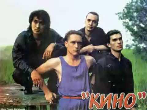 Черновик 2019 Звезда по имени Солнце Группа Кино Демо Альбом
