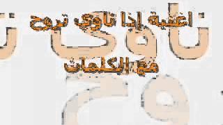 اذا ناوي تروح **2016 ** ويا كلمات