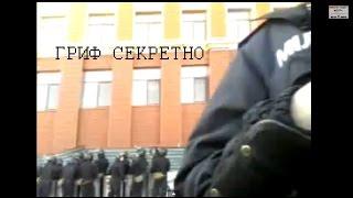 Отсюда началась война в Украине. Мент спалил заговор: СБУ сдавали по команде власти! Луганск
