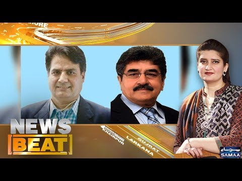 Amnesty Scheme | News Beat | Paras Jahanzeb | SAMAA TV | 06 April 2018