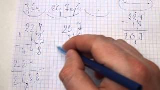 Задача №272. Математика 6 класс Виленкин.