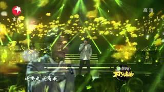 Baixar 周华健Wakin Chau现场深情演唱《朋友》-不朽之名曲