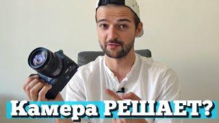 Камера блогера за 160К - Panasonic GH5. Оно того стоит?