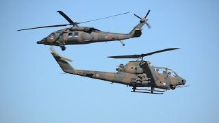 2015年10月18日11:38撮影。 明野駐屯地開設60周年・航空学校創立63周年記念行事 AH-1S(JG3470) UH-60JA(JG3115)