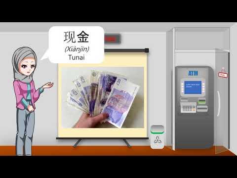 Belajar Bahasa Mandarin Mengenal Bank by Pesona Bahasa