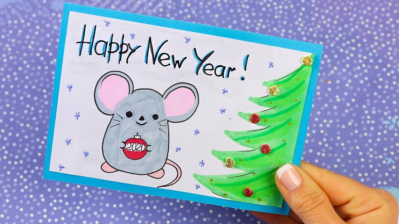 2020 - Год Мыши! Новогодняя открытка своими руками