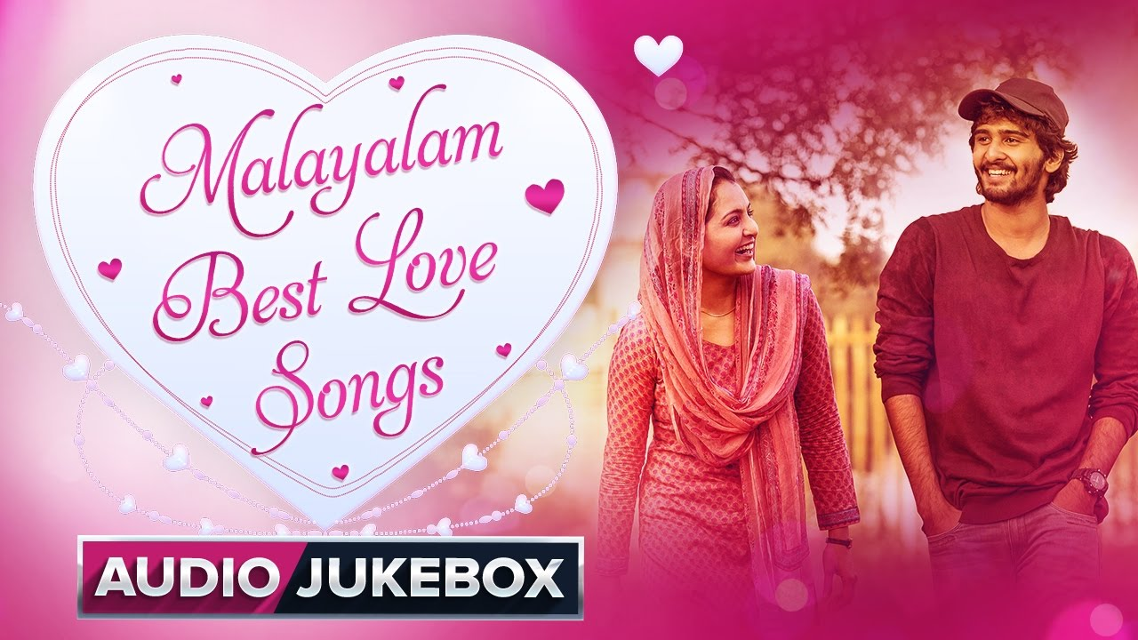Hits of mohanlal | non stop malayalam film songs | romantic movie.