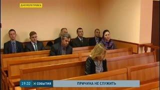 В Днепропетровске начали слушать дело об уклонении от мобилизации